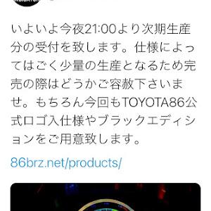86 ZN6 GT StyleCb・28年式(前期型)のカスタム事例画像 ツバサさんの2020年12月04日16:35の投稿