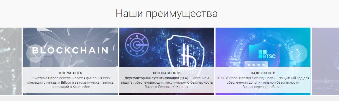 Обзор биржи цифровых активов BitTrade: условия сотрудничества и честные отзывы трейдеров
