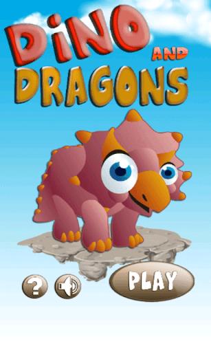 ディノ&ドラゴンズ