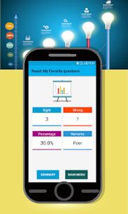 Electrical MCQs App Download For Android 5