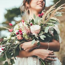 Wedding photographer Natashka Prudkaya (ribkinphoto). Photo of 08.03.2018
