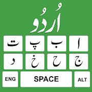 Urdu Keyboard: Urdu Typing App