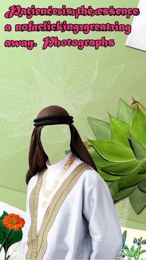 Arab Man Photo Suit