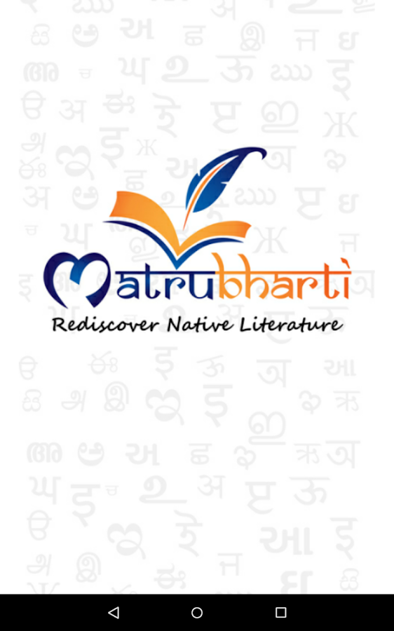 Matrubharti: Books n Stories- screenshot