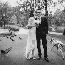 Wedding photographer Adeliya Shleyn (AdeliyaShlein). Photo of 05.03.2016