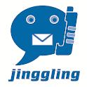 Cheap International Calls apps icon