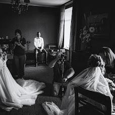 Wedding photographer Vladimir Mikhaylovskiy (vvmich). Photo of 18.09.2018