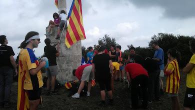 Photo: Cim del Puig d'en Cama