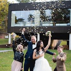 Wedding photographer Anastasiya Generalova (AnGeneralova). Photo of 04.11.2017