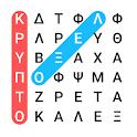 Ελληνικό Κρυπτόλεξο - Greek Word Search Game icon