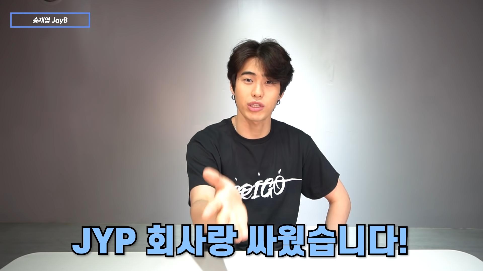 I fought when i was work at JYP Ent. beacause of Ryujin's OOOO! (MV Reaction) 11-12 screenshot