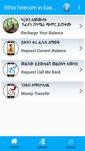 Ethio Telecom in Easy Mode - u12a2u1275u12ee u1274u120eu12aeu121du1295 u1260u1240u120bu1209 3.8 screenshots 2
