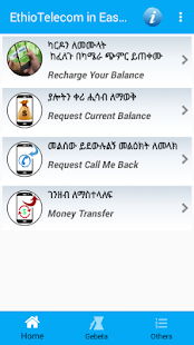 Ethio Telecom in Easy Mode - ኢትዮ ቴሎኮምን በቀላሉ - náhled
