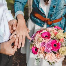 Wedding photographer Polina Gotovaya (polinagotovaya). Photo of 09.12.2018