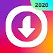Insaver - 無料インスタグラム動画保存とダウンロード・画像保存・リポストインスタグラムアプリ