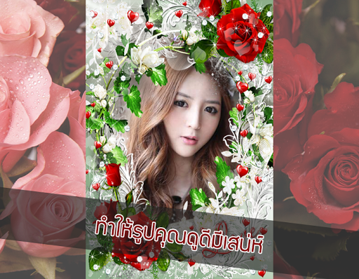 玩免費攝影APP|下載玫瑰花卉帧 app不用錢|硬是要APP