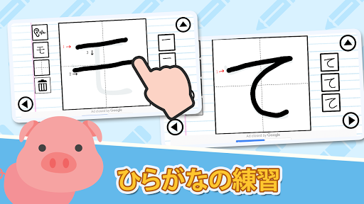 Learning Japanese - How to write Hiragana/Katakana  gameplay | by HackJr.Pw 2