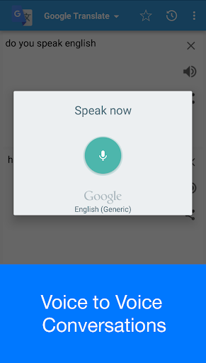 Speak to Voice Translator - screenshot