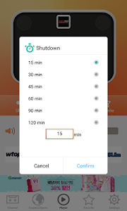 SumRadio - Radio For Mobile 1.3.1