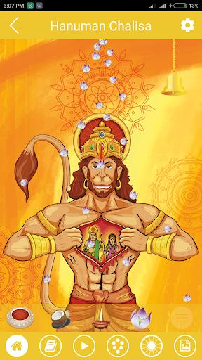 Hanuman Chalisa 1.5 screenshots 3