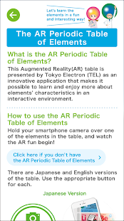 Ar periodic table of elements android apps on google play ar periodic table of elements screenshot thumbnail urtaz Images