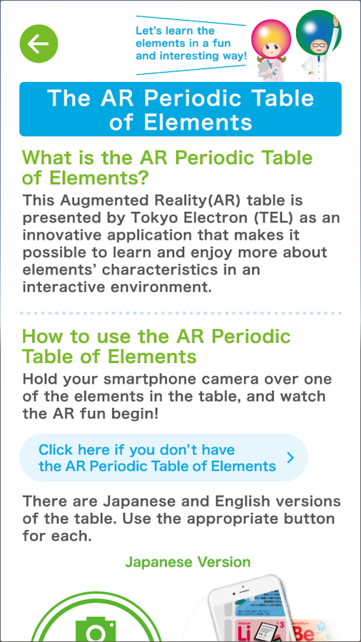 Ar periodic table of elements android apps on google play ar periodic table of elements screenshot urtaz Images