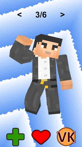 Skins GTA for Minecraft 1.0 screenshots 3