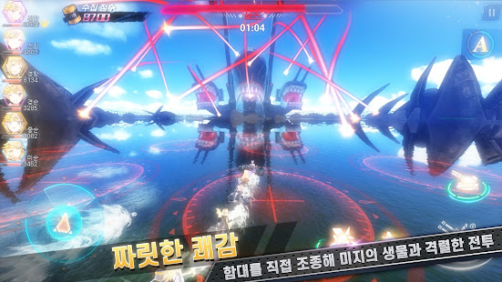 Mod Game Abyss Horizon KR for Android