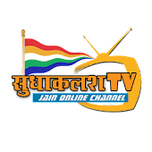 Sudha Kalash TV