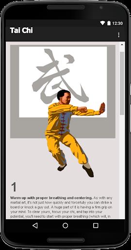 玩免費運動APP|下載Tai Chi app不用錢|硬是要APP