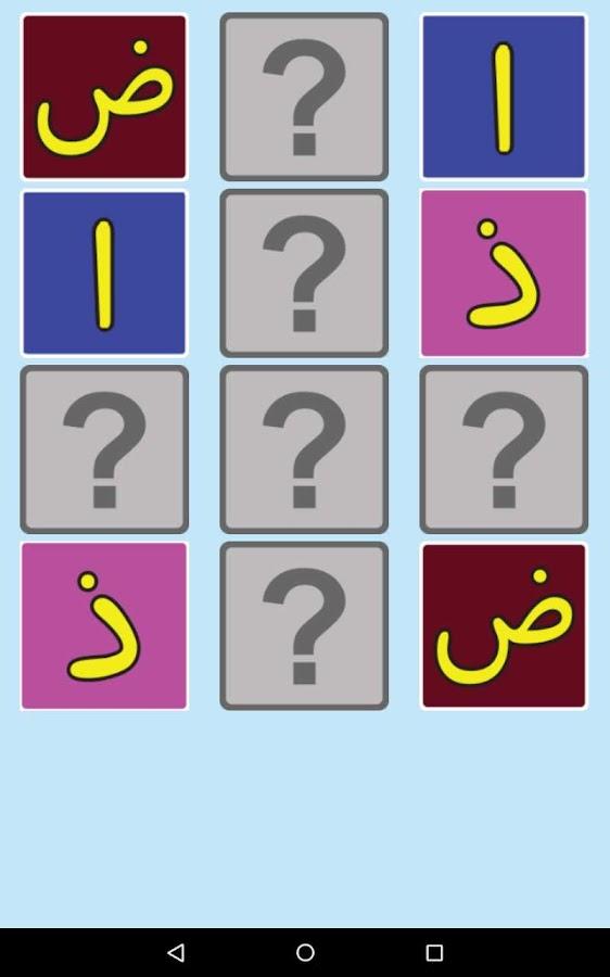 download gratis video belajar huruf hijaiyah melalui