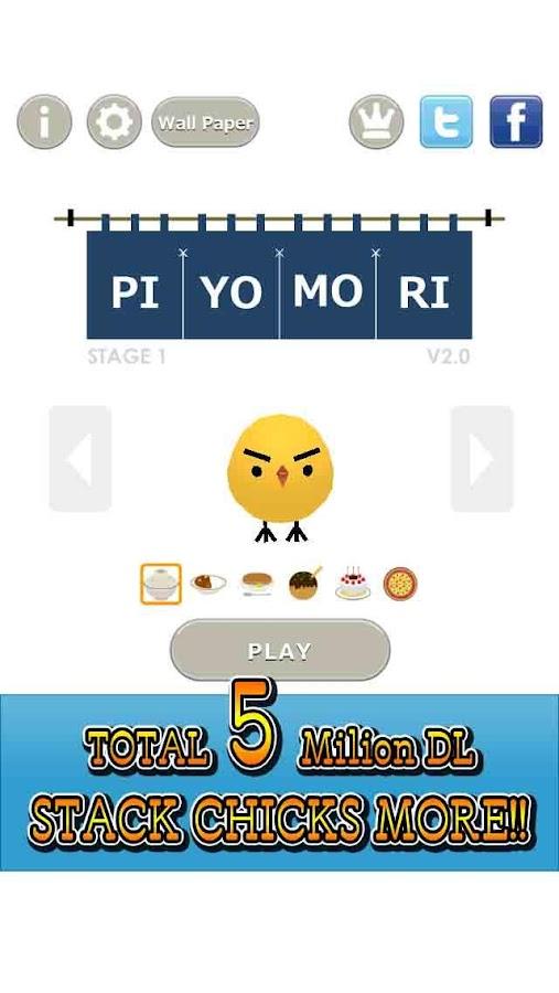 PIYOMORI- screenshot
