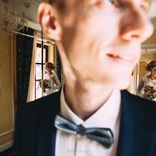 Wedding photographer Nikita Rosin (nrosinph). Photo of 08.08.2018