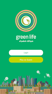 Green Life Games- screenshot thumbnail
