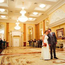 Wedding photographer Ella Smolyakova (Ellasmola). Photo of 11.08.2016
