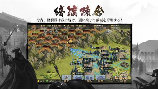 u5927u4e09u56fdu5fd7 apkpoly screenshots 3