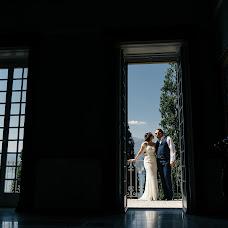 Bryllupsfotograf Aleksandr Sukhomlin (TwoHeartsPhoto). Foto fra 28.05.2019