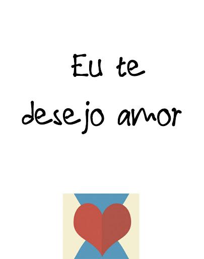 ポルトガル語愛の引用符