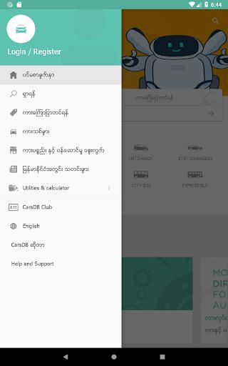 CarsDB - Buy/Sell Cars Myanmar 7.0.6 screenshots 14