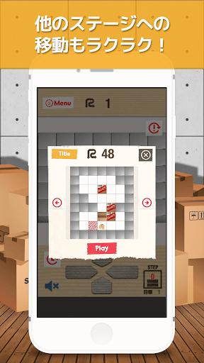 無料解谜Appのsoko.ban 密林倉庫番|記事Game
