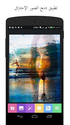 Merge and Collage Photos 1.3.2 screenshots 5