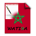 Watiqa Maroc icon