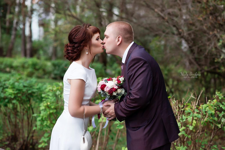 Свадебные фото город ковров
