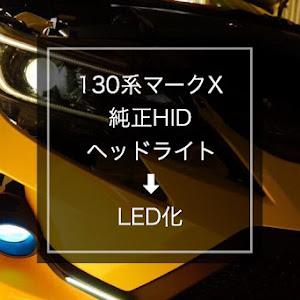 マークX GRX133 G's 平成25年式のカスタム事例画像 fcl. (エフシーエル)HID・LEDの専門店さんの2019年05月31日12:04の投稿