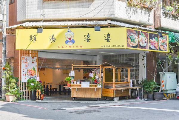 雞湯婆婆:台中西區美食-鄰近向上市場,口味最純的平價雞湯小火鍋,內用紅茶無限暢飲!