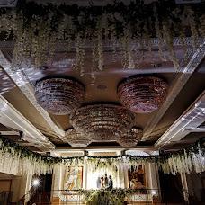 Hochzeitsfotograf Anna Peklova (AnnaPeklova). Foto vom 17.10.2018