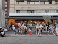 嵜 高級生吐司專門店 SAKImoto Bakery