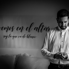Wedding photographer Nelson Sanchez (nelsonsanchez). Photo of 06.10.2018