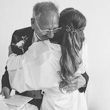 Wedding photographer Luke Bell (lukebellphoto). Photo of 23.09.2016