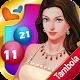 Bollywood Tambola - FREE Bingo (game)